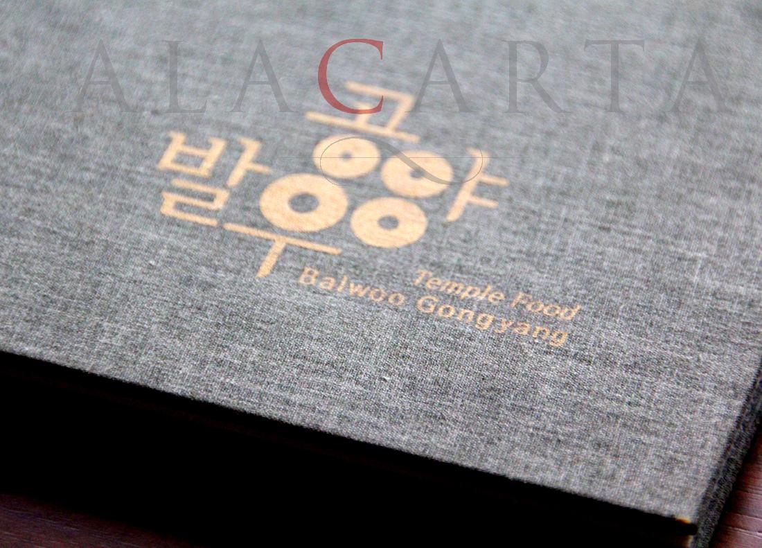 Balwoo Gogyang Seul