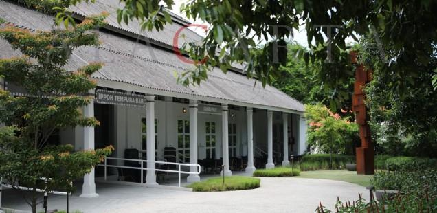 Candlenut Restaurant Singapore Outside
