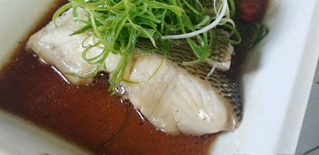 Chinese modern cuisine