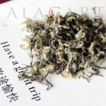 Chinese  tea Bi Luo Chun