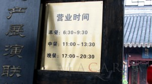 Horario restaurantes China