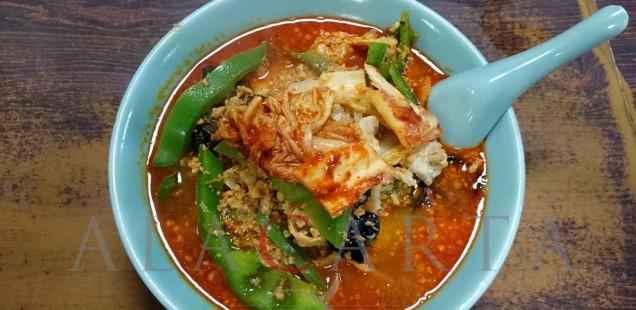 Kimchi ramen Higuma1