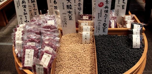 Mercado de Nishiki, Kuromame Azuki de Kitao