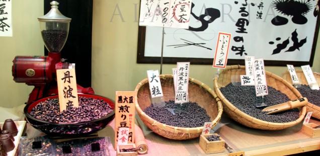 Kuromame Kitao Kioto