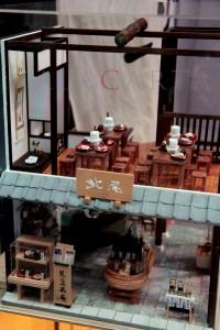 Maqueta restaurante Kitao Kioto