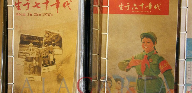 Mao Tse Tung libreta