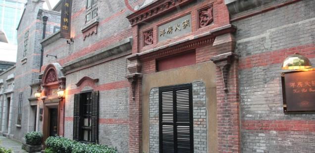 Old Shanghai style restaurant