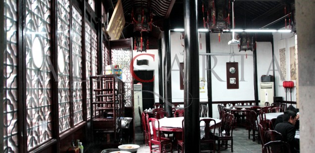 Restaurante Wumen Renjia