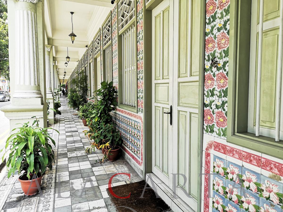 Singapore Peranakan