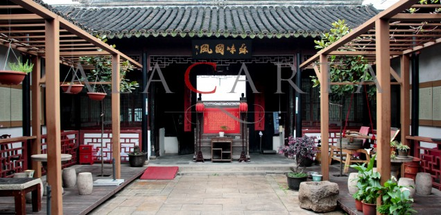Wumen Renjia entrada