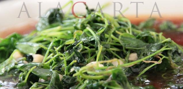 Ye Cai chinese vegetable